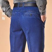 Мужские кальсоны джинсовые 44835365460 фото