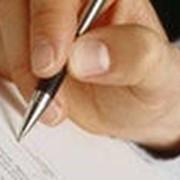 Оформление сертификатов и декларации на требования фото