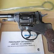 Револьвер ГРОМ наган под патрон флобера образца 1895 год фото
