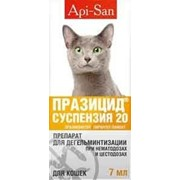 Празицид от глистов для кошек суспензия празиквантел, 7 мл. фото