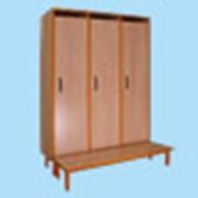 Шкаф для детской одежды трехместный фото