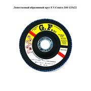 Лепестковый абразивный круг F.V.Conico Z60 125x22 фото