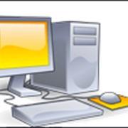 Утилизация компьютеров фото
