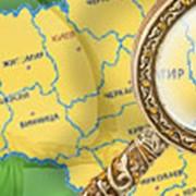 Карты и планы городов Украины, изготовление карт городов. фото