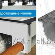 Комплекты поверхностного водоотведения (лотки+решетки) фото
