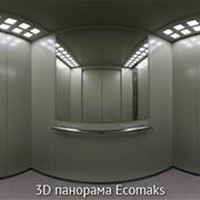 Лифты новой серии ECOMAKS фото