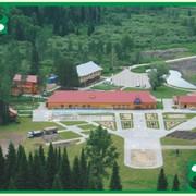 База отдыха Нуртау фото