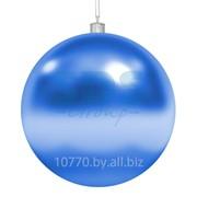 """Елочная фигура """"Шар"""", 20 см, цвет синий фото"""