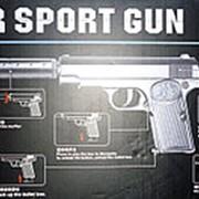 Пистолет железный с глушителем К-112S фото