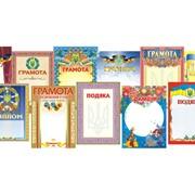 Грамоты, дипломы, сертификаты, полиграфические услуги в Алматы фото