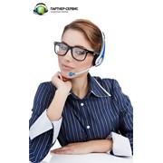 Синхронные переводы, услуги переводчика, Немецкий-Украинский-Русский фото