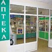 Услуги аптечной справки фото