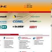 Операционные системы и офисные пакеты фото