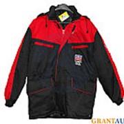 Куртка зимняя размер 48-50/170-176 фото