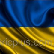 Флаг Украины 95х135 атлас 0000-2 фото