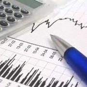 Управленческий учет и бюджетирование фото