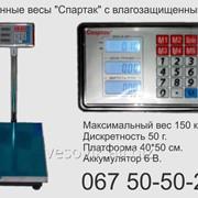 """Весы влагозащищенные """"Спартак"""" На 150 кг фото"""