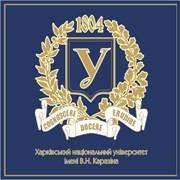 Второе высшее образование в Харькове фото