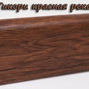 Плинтус Korner Ultima 80 Гикори красная река фото