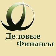 Семинар Трудовой кодекс Республики Казахстан с учетом изменений в 2013 году (изменения и дополнения по состоянию на 29.01.2013) фото