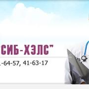 Оснащение лечебно-диагностическим оборудованием фото