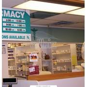 Лекарства для лечения остеоартроза. Медпрепараты от остеоартроза. Фармацевтические препараты для лечения остеоартроза. фото