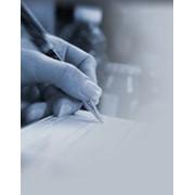 Регистрация изменений и дополнений в учредительные документы фото