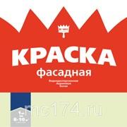 Краска ВД-АК Фасадная (14 кг) фото