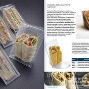 Упаковка для сэндвичей и тортиллы фото