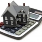 Экспертная оценка объектов недвижимости фото