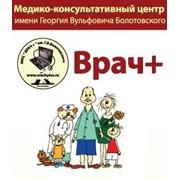 УЗИ на дому взрослым и детям фото