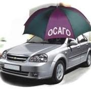 Обязательное страхование гражданской ответственности (ОСАГО) фото