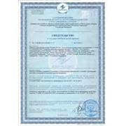 Регистрация дезинфицирующих средств в МОЗ Украины фото