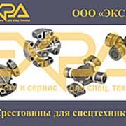 Крестовина 9C3095 / 9C-3095 фото