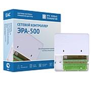 ЭРА-500 сетевой контроллер фото