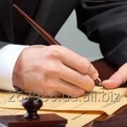 Обжалование результатов оценки имущества в судебном порядке фото