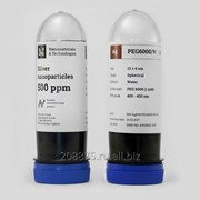 Ag/PEG6000/W Наночастицы серебра в воде фото