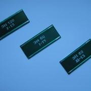 Элементы нагревательные ЭН 120, ЭН 60 фото