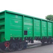 Полувагоны грузовые (люковые) фото
