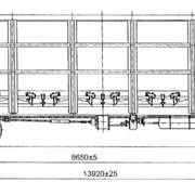 Полувагона модели 12-9044 (люковый) фото
