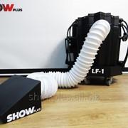 Комплект для работы с тяжелым дымом (генератор тяжелого низкого дыма SHOWplus LF-01) фото