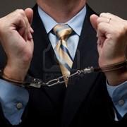 Уголовное право фото