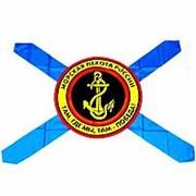 """Флаг Морской пехоты России """"Там, где мы, там - победа!"""" 90х135 см. фото"""