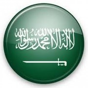 Курсы арабского языка фото