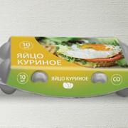Контейнер на 10 куриных яиц фото