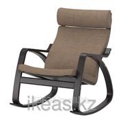 Кресло-качалка черно-коричневый, Исунда коричневый ПОЭНГ фото