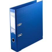 Сегрегатор А4/70 PVC синий BuroMAX фото