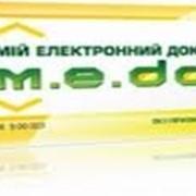 Установка бухгалтерских программ, Киев фото