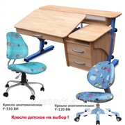 Регулируемые стол письменный и анатомическое кресло для детей фото