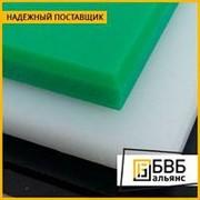 Полиэтилен ПЭВМ листовой 10х2000х1000